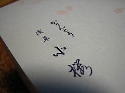 かりんとう 浅草 小桜