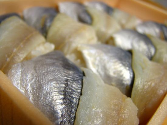 特上鯵の押寿し お取り寄せ 大船軒 通販 鯵 押し寿司