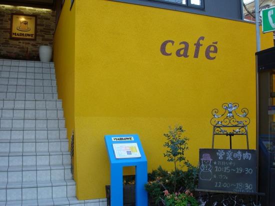 プリン&カフェ マーロウ葉山のプリン専門店