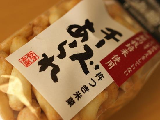 加藤製菓チーズあられ