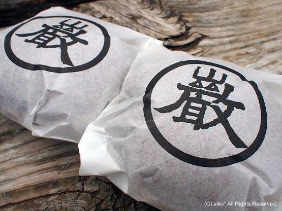 巌邑堂(がんゆうどう)のどら焼きのパッケージ