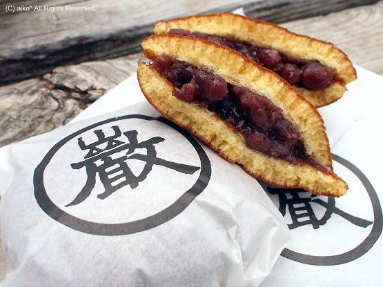 巌邑堂(がんゆうどう)のどら焼き