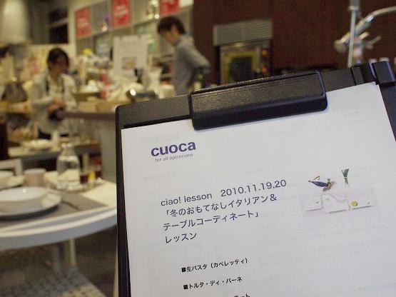 s-2010-11-19_11-00-44.jpg