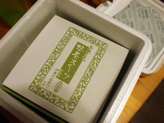 京都「伊藤久右衛門(いとうきゅうえもん)」の抹茶あんみつ