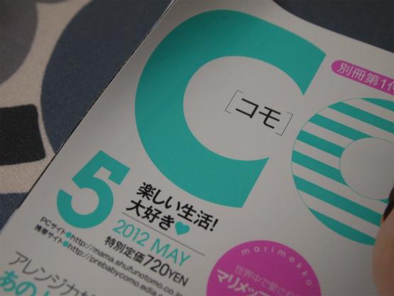 s-P3289763.jpg