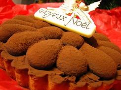 バレンタイン お取り寄せ チョコレートケーキ タルトノアショコラ
