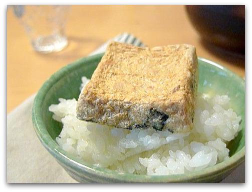永谷園のお茶漬けシリーズ「極膳(きわみぜん)」から鮭の西京焼き風お茶漬け