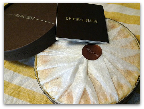 チーズ専門店「オーダーチーズドットコム」の究極のチーズケーキ@パルミをお取り寄せしました。