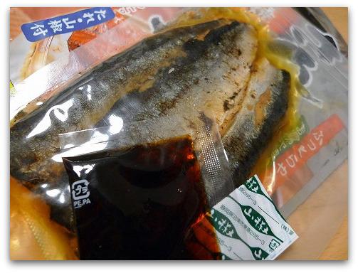 厚岸産 炭焼さんま丼をお取り寄せしました。