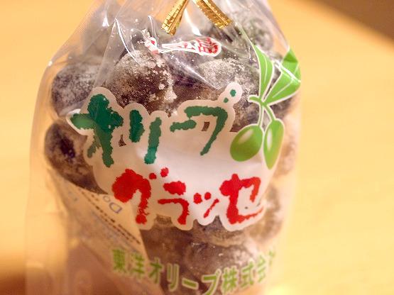 小豆島オリーブの砂糖漬 オリーブグラッセ