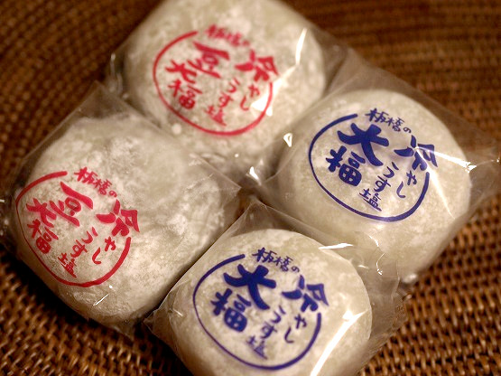 板橋 辰屋かぎやの冷やしうす塩豆大福と冷やしうす塩大福