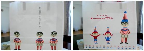 堂島スイーツの堂島プリン×株式会社太郎フーズのコラボプリン「大阪名物くいだおれ太郎プリン」