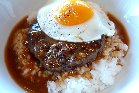 横浜ベイクォーター ハワイ料理「アロハテーブル(AlohaTable)」オリジナルロコモコ