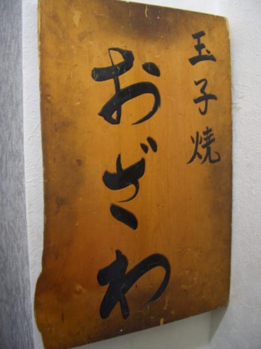 2006-01-07_12-26-37
