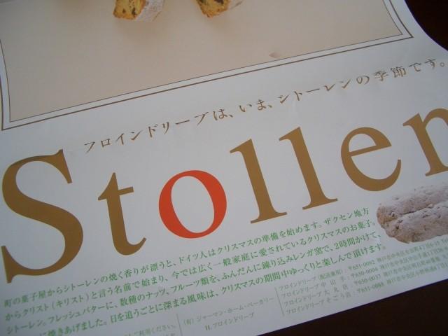 2006-11-10_13-02-53
