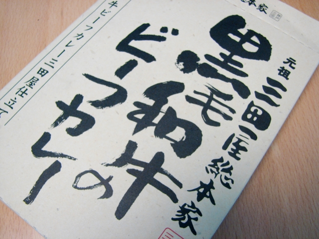 2007-02-27_13-25-31