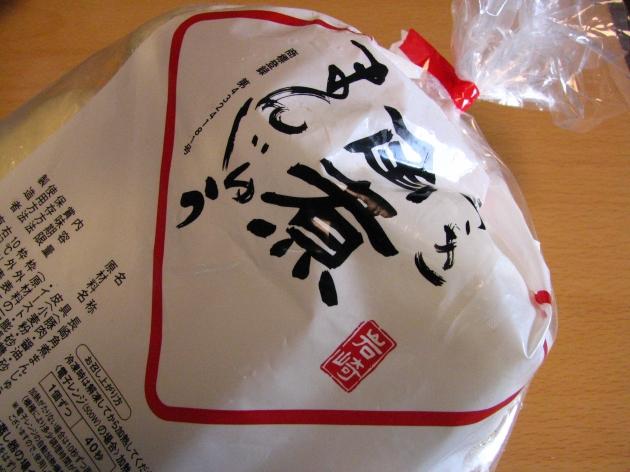岩崎本舗の角煮まんじゅう/長崎のお取り寄せ
