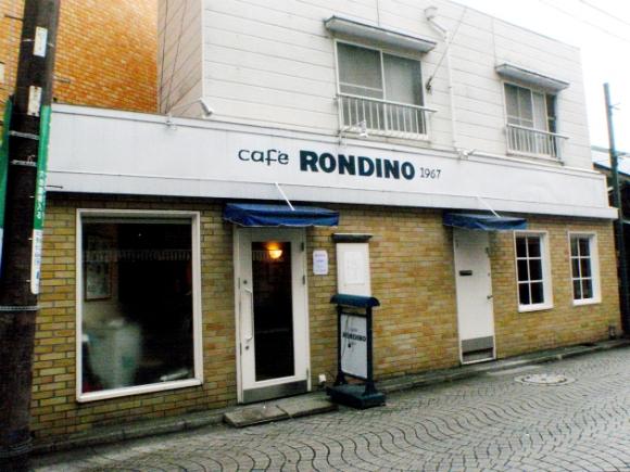 鎌倉で朝ごはん Cafe RONDINO(カフェロンディーノ)/鎌倉モーニング