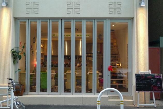 【閉店】R cafeアールカフェでお茶タイム。【横浜桜木町 イタリアンカフェ】