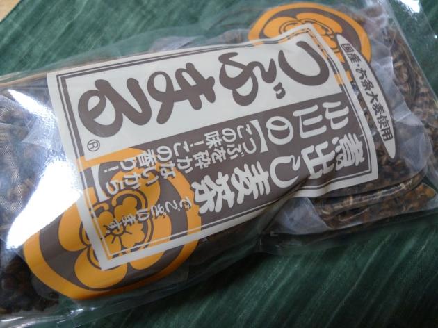 煮出し麦茶「つぶまる」が香ばしくて一味ちがってました。(小川産業)