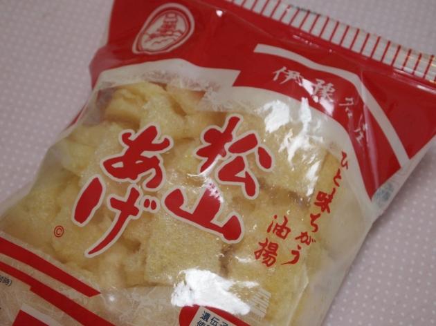 とろんとろんのふわっな食感が気持ちいい?松山あげでお味噌汁。