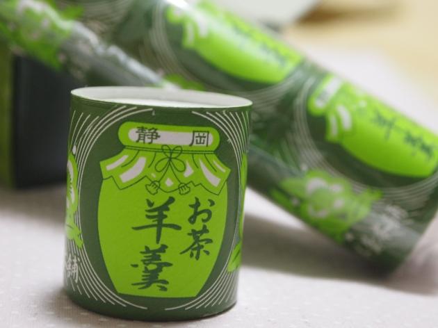 三浦製菓の茶一口羊羹川根茶を使った静岡銘菓ちょっとだけ甘いものが食べたい時にかわいい、ミニチュア茶筒の羊羹。