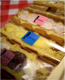ワッフル・ケーキの店R.Lワッフルケーキ