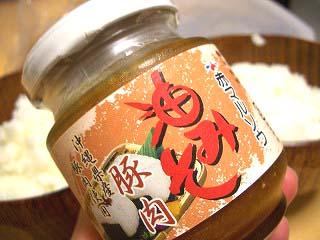 沖縄のお取り寄せ 油みそ(アンダンスー)豚肉入り/てぃーだショップ