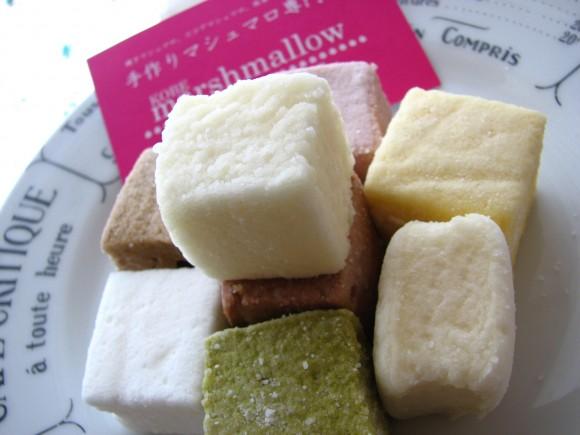 9月29日洋菓子の日@神戸マシュマロ浪漫のマシュマロ(ギモーヴ)