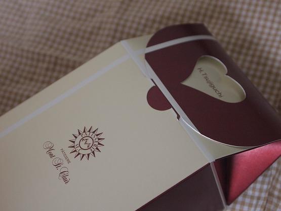 バレンタインチョコレート7個目 モンサンクレール「ハートのサブレ サブレ クール(チョコ・苺)」
