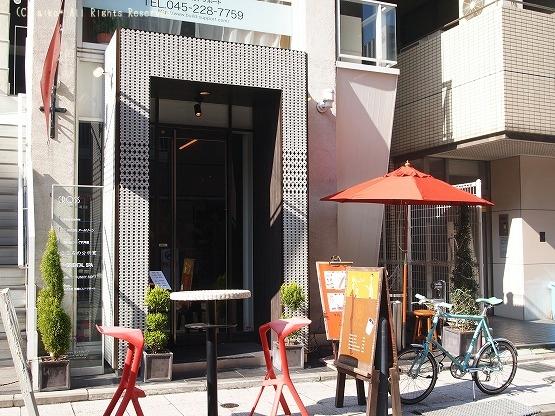 【閉店】横浜関内「Espresso Bar vis viva (エスプレッソバール ビスビバ)」雰囲気といい味といい・・住み着きたいです。