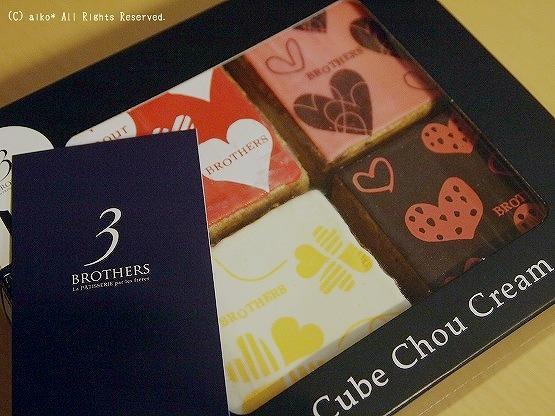 バレンタインチョコレート10個目 パティスリーブラザーズ「キューブシュークリーム」バレンタイン仕様の四角いシュークリーム