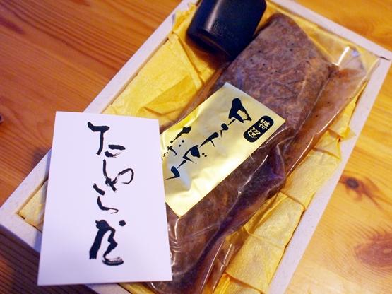 9月16日敬老の日@ローストビーフギフト専門店「たわら屋」の特選ローストビーフ