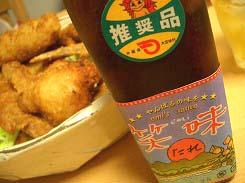 沖縄の笑味たれ&レシピ うわさの調味料をお取り寄せしました