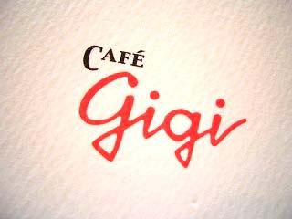 【閉店】CAFE gigi (カフェジジ)でパスタランチセット【東京お台場 カフェ】