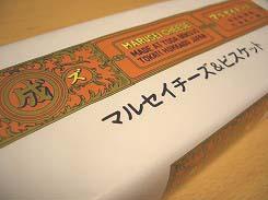 六花亭マルセイチーズ&ビスケット
