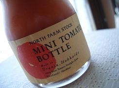 キャロルセブンミニトマトジュースミニトマトボトル
