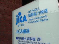 JICA国際協力機構は安くておいしい絶景カフェ【横浜 洋食】