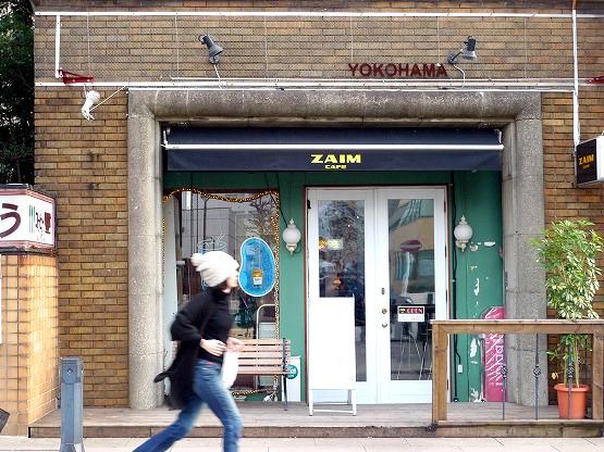 【閉店】日本大通りZAIMカフェでのランチは、時間がとまったかのような居心地の良さでした。
