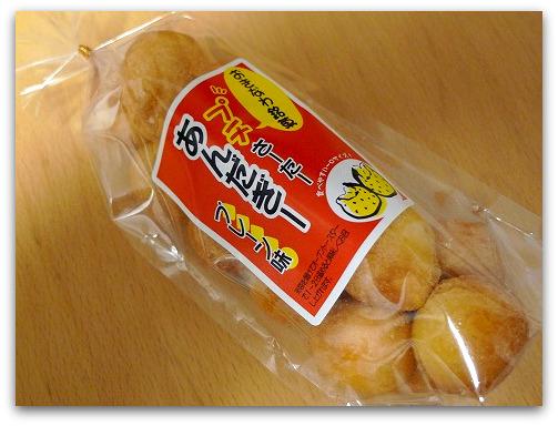 沖縄のサーターアンダギーが一口サイズに「プチさーたーあんだぎー」電車の中でもポイっと食べられるサイズ♪