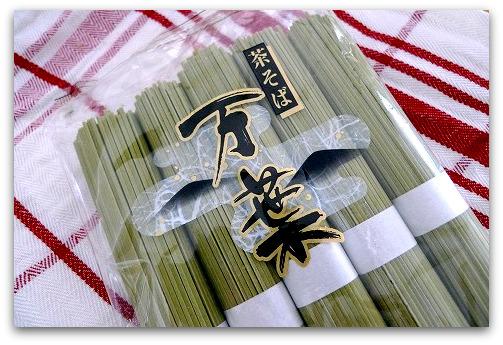 マルオカの茶そば@岡山 普段使いにぴったりのお取り寄せです。
