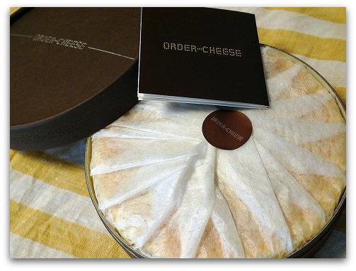 チーズ専門店が作る究極のチーズケーキ @パルミに感動しました。