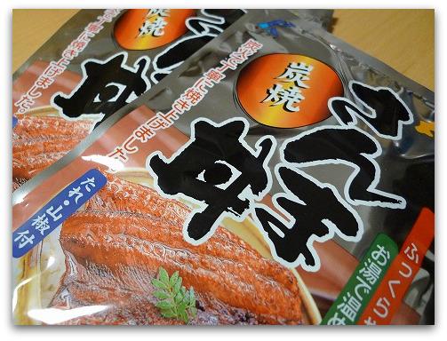 北海道厚岸の炭焼さんま丼は、ボリュームたっぷりでした。