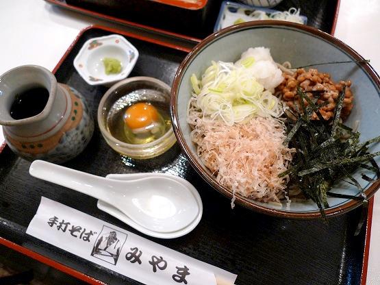 【本郷台 蕎麦】深山(みやま)で季節限定の五色納豆蕎麦、やっぱり美味しかった♪