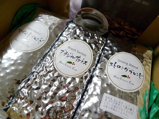 ベルメゾン「本格コーヒー豆の会」5月福岡の覇薇可否道 (ハラコーヒードウ)は、深入りがミルクと相性のいいコーヒー。