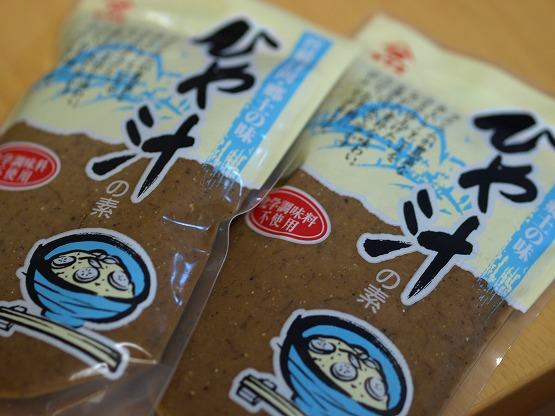 宮崎の郷土料理冷や汁をお手軽に好きな時に食べられるヤマエ食品の冷や汁の素