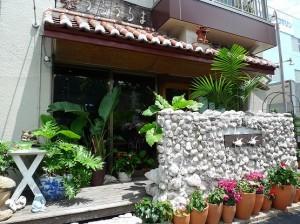 【横浜 沖縄料理】うるうるまで、ナーベラー初体験&沖縄時間満喫でした。