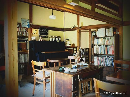 鎌倉長谷カフェ「かうひいや3番地」ゆったりした時間が流れる大人カフェです。