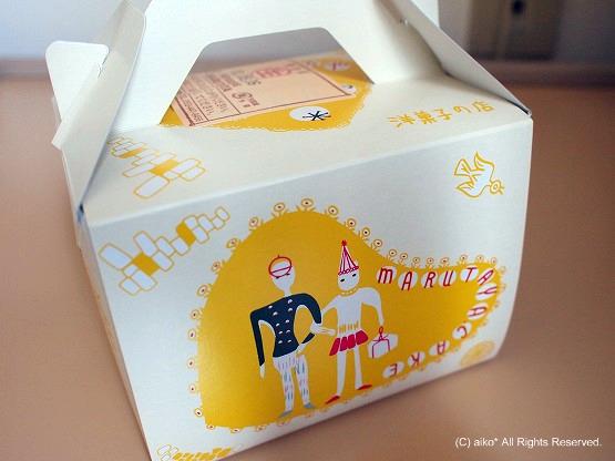 【静岡浜松旅行その3】浜松 まるたやのチーズケーキとスイスロール