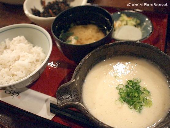 【静岡浜松旅行その7】旅のしめは、あっさりとろろごはん、「とろろや」で麦とろご飯